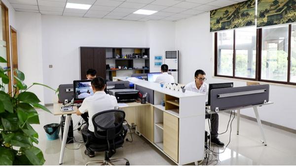 国丰塑业工程部办公室