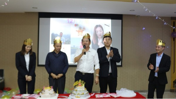 国丰塑业12月员工生日会