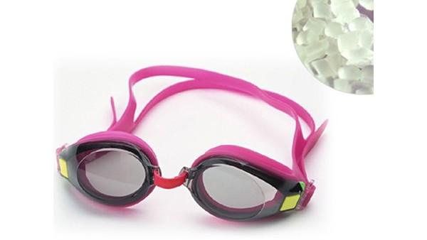 游泳眼镜的好坏取决于TPE材料的选择