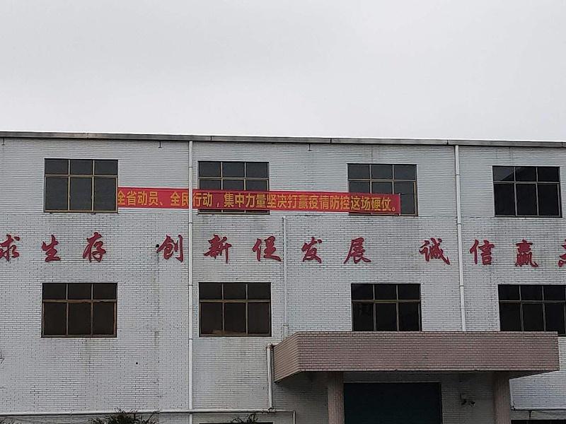 国丰塑业 (4)