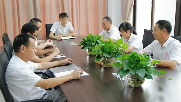 国丰-公司会议
